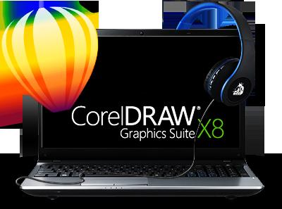cursos_online_CORELDRAW_02